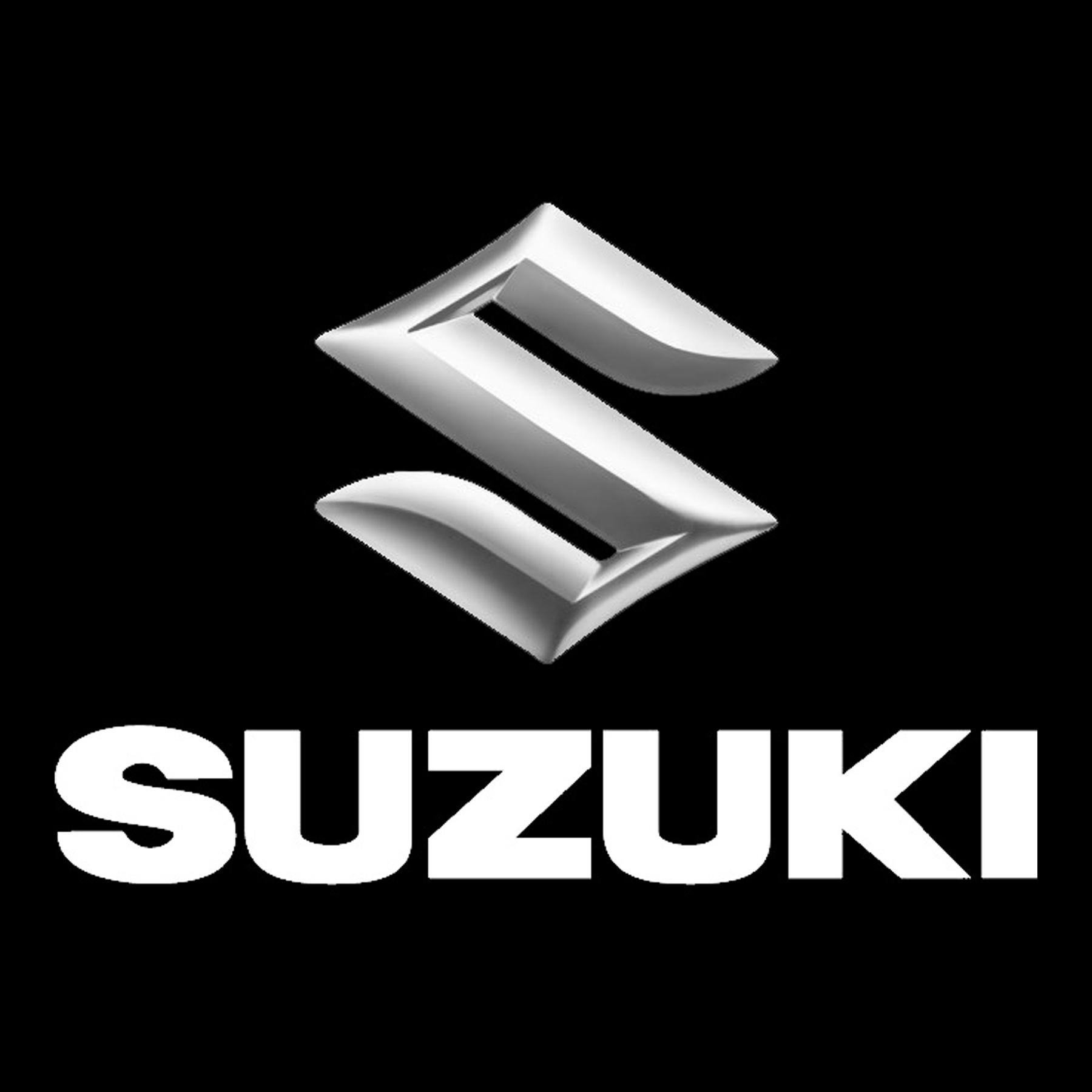 Suzuki Logo In Japanese Writing